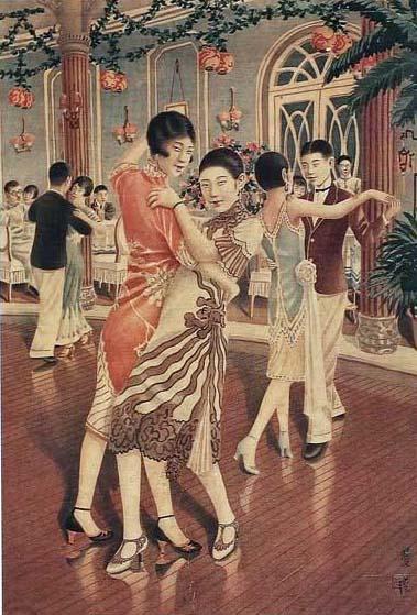 dance-hall